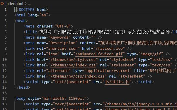 html网页编辑